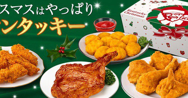 Menu KFC Noël - whv