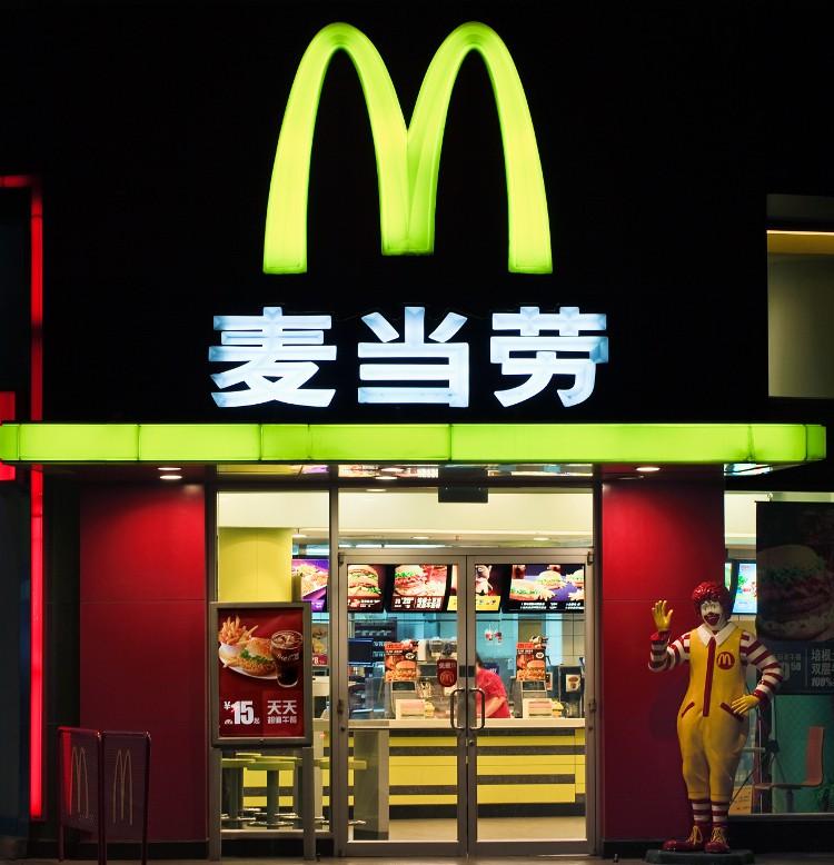 McDonalds à Guangzhou, Chine