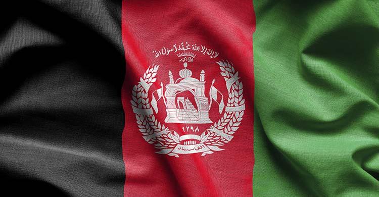 Afghanistan (iStock)