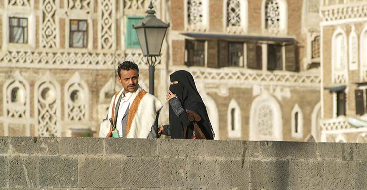 Yémen (iStock)
